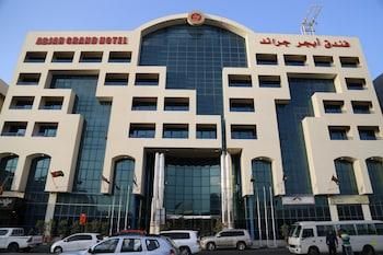 Hotel - Abjad Grand Hotel