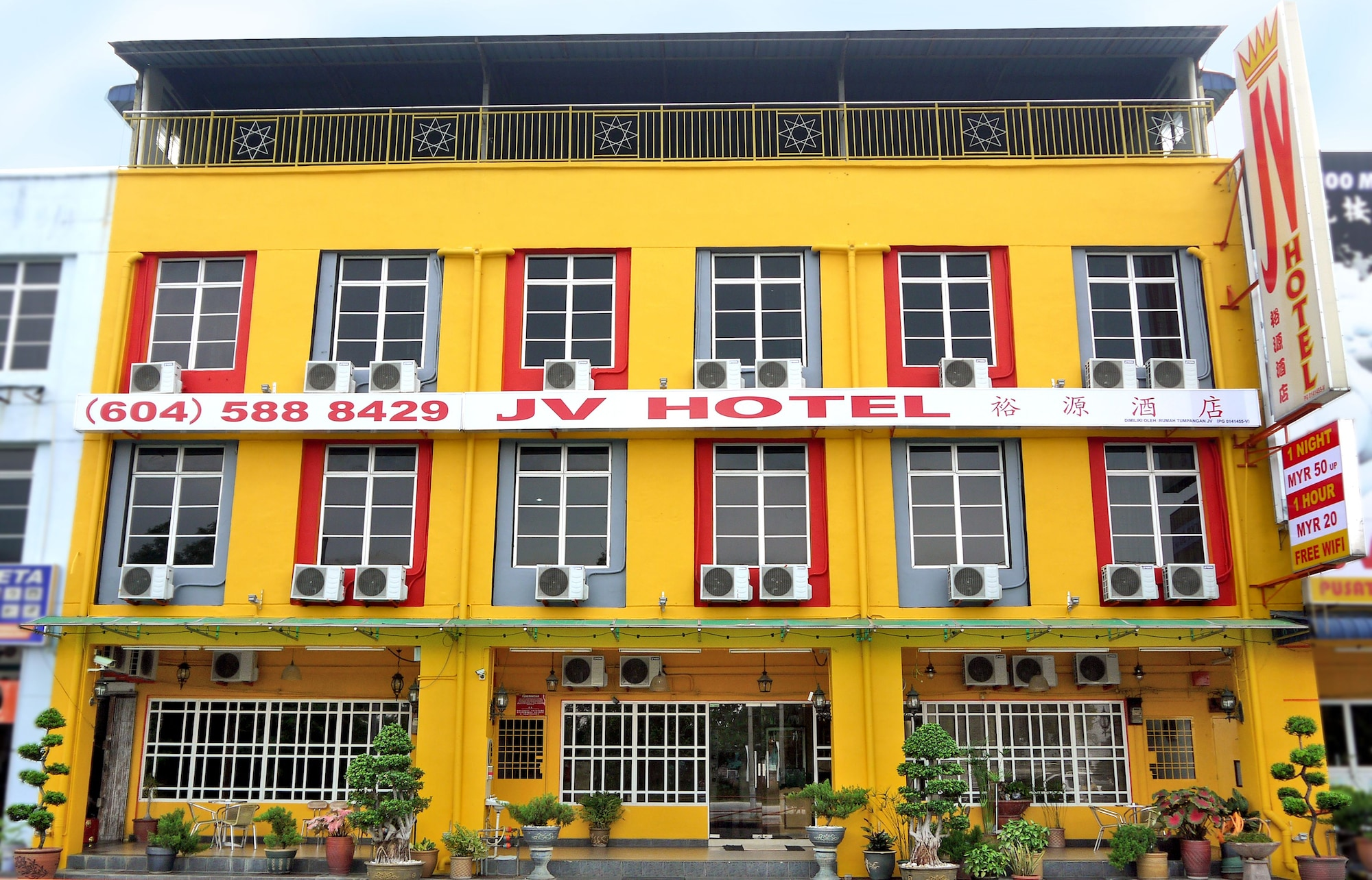 JV Hotel Simpang Ampat, Seberang Perai Selatan