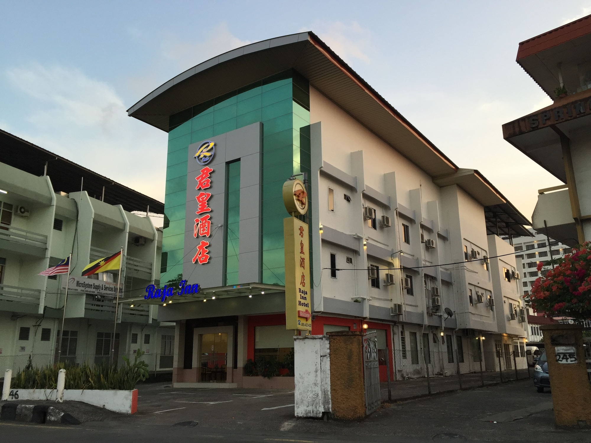 Raja Inn Hotel, Miri