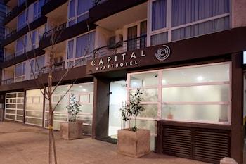 Hotel - Hotel Capital San Pablo