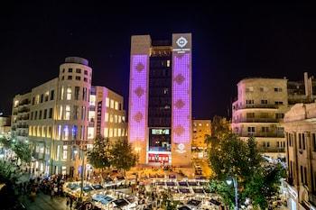 Herbert Samuel Hotel Jerusalem Hotel En Jerusalén Viajes El Corte Ingles