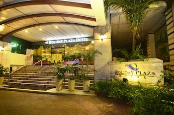 ホリデイ プラザ ホテル