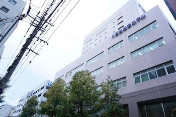 Hotel - Yaoji Hakata Hotel