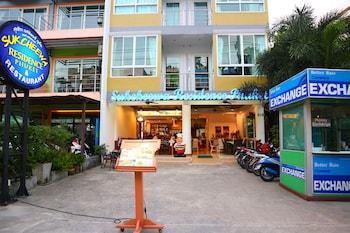 Hotel - Sukcheewa Residence Phuket