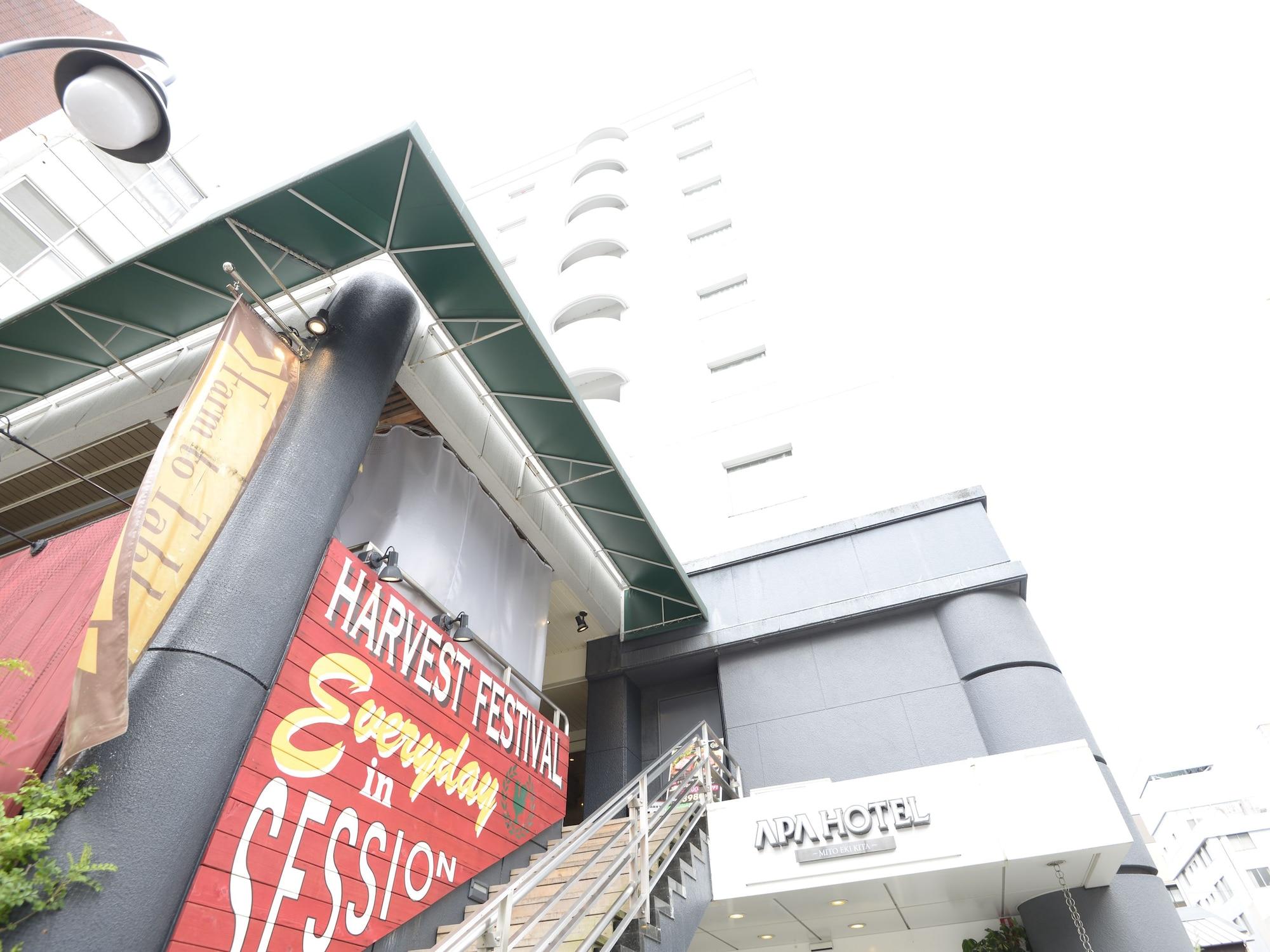 APA Hotel Mitoeki-kita, Mito