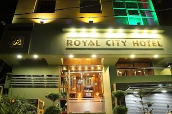 ロイヤル シティ ホテル