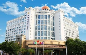 Hotel - Dayhello International Hotel