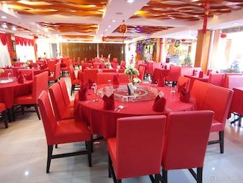Hotel America Clark Restaurant