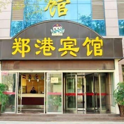 Xinzhen Airport, Zhengzhou