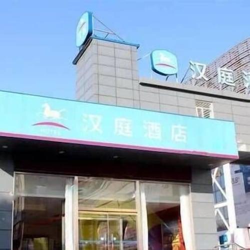 Hanting Hotel, Baoding