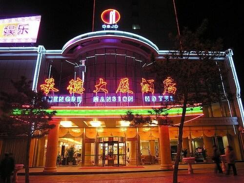 Chengde Plaza, Chengde