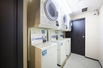 the b tokyo suidobashi - Laundry Room  - #0