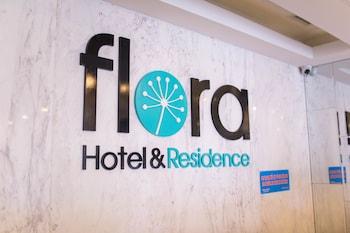 フローラ ホテル レジデンス