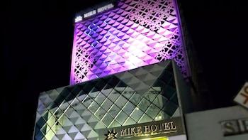 マイク ホテル