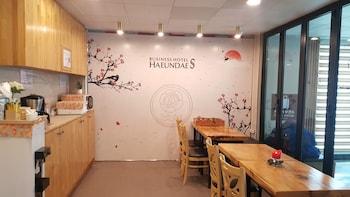 ビジネス ホテル ハエウンダエ S