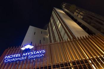 Hotel - Hotel MyStays Gotanda Station