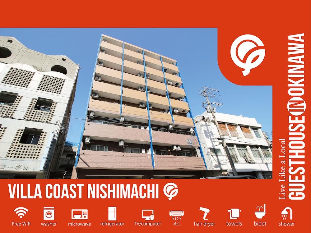 ヴィラコースト西町 ゲストハウスイン沖縄