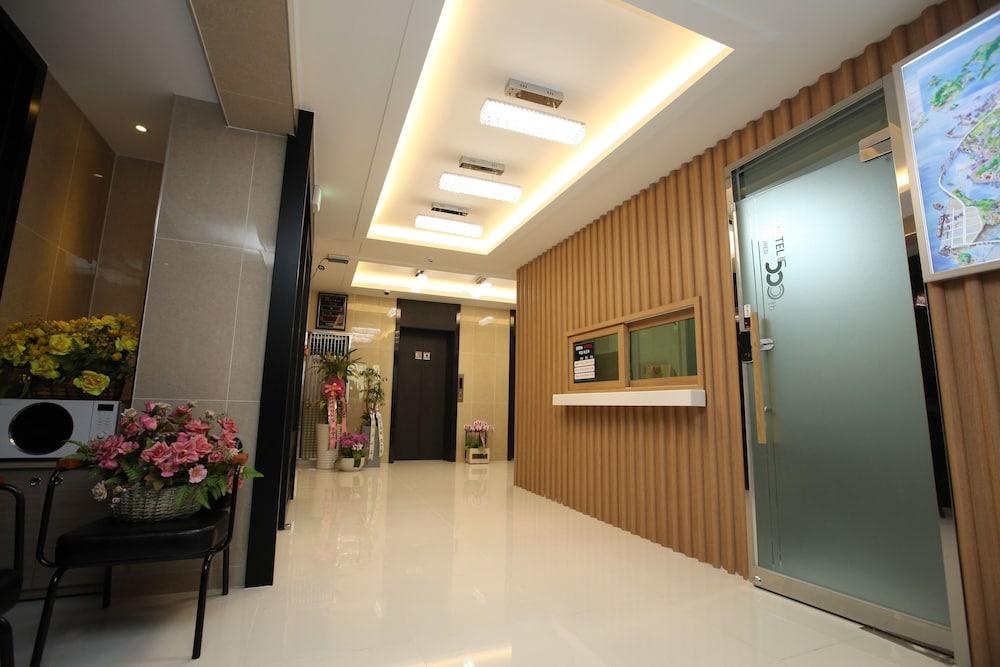 第500飯店