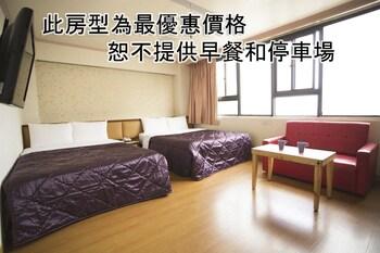 ルイ グウ ホテル (瑞谷大飯店)