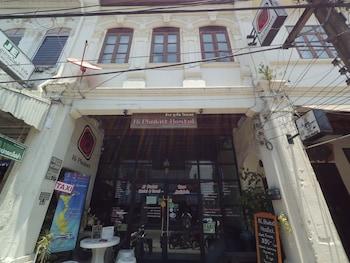 Hotel - Ai Phuket Hostel