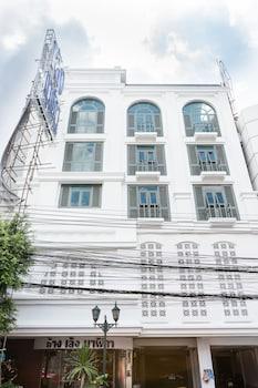 Hotel - Lucky House Khaosan