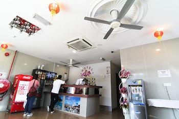 Hotel Seremban Jaya - Check-in/Check-out Kiosk  - #0