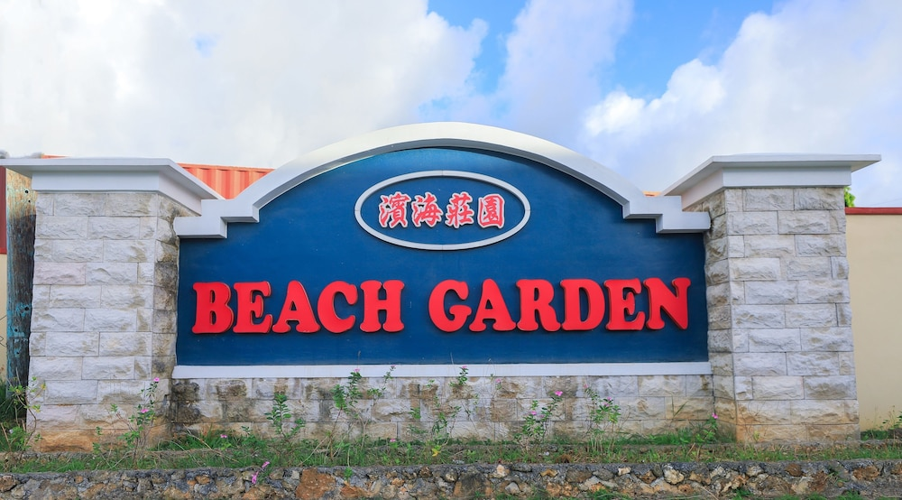 Beach Garden Manor