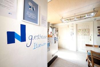 N ゲストハウス イテウォン - ホステル