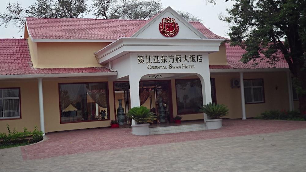 Hotel Oriental Swan Hotel Livingstone