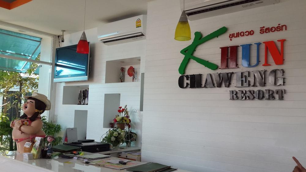 クン チャウェン リゾート