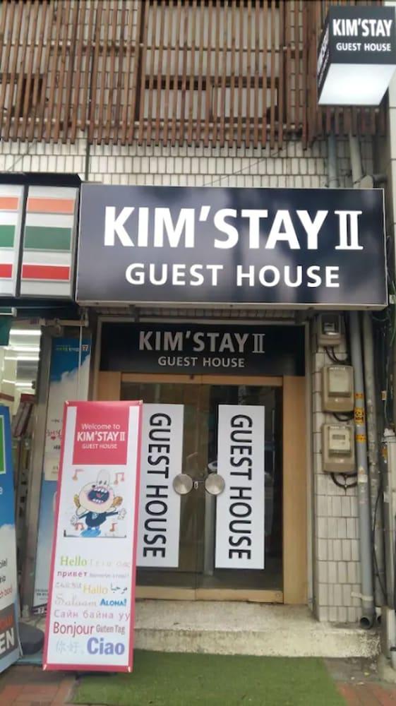 キム ステイ II