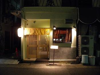 Hotel - Suminoyu Hotel