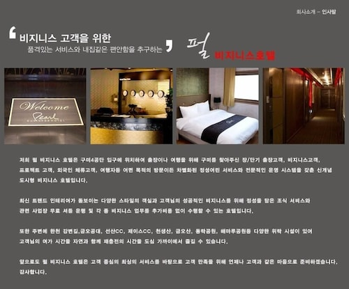 . Pearl Business Hotel