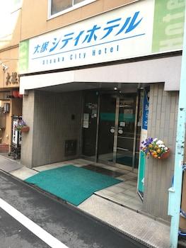 Hotel - Otsuka City Hotel