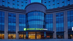 Holiday Inn Express Nantong Downtown, an IHG Hotel