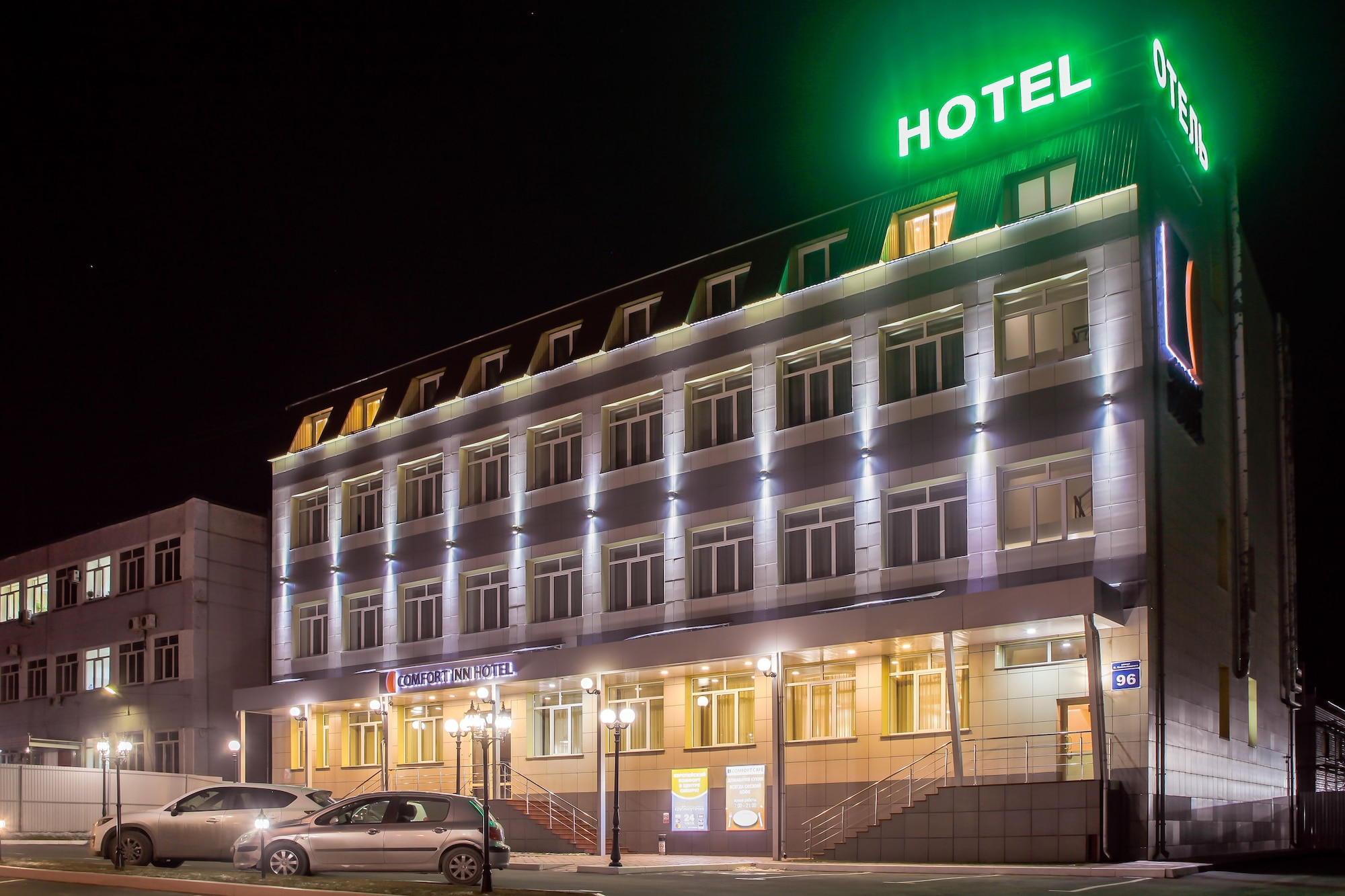 Comfort INN Hotel, Novosibirskiy rayon