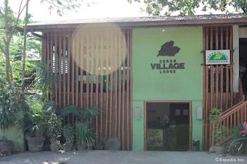 科倫村旅館