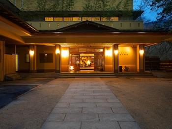 Hotel - Musashino Bekkan