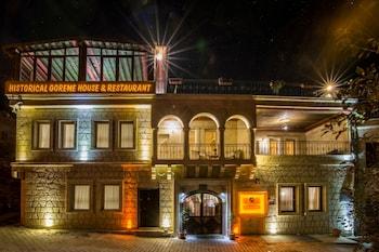 Hotel - Historical Goreme House