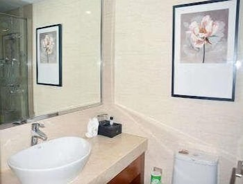 Ramada Nanjing - Bathroom  - #0