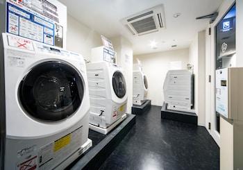 DAIWA ROYNET HOTEL GINZA Laundry Room