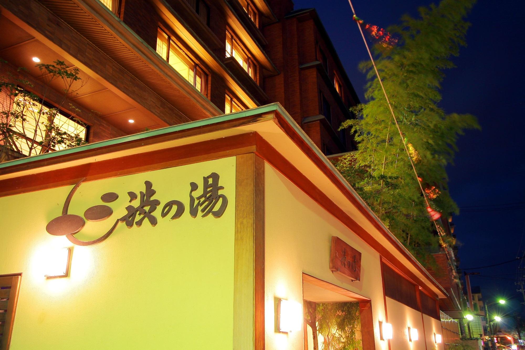 Shibu no Yu, Shimosuwa