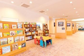 Royal Hotel YATSUGATAKE - Childrens Area  - #0