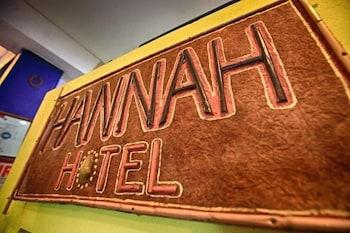 Hannah Hotel Boracay Interior Entrance