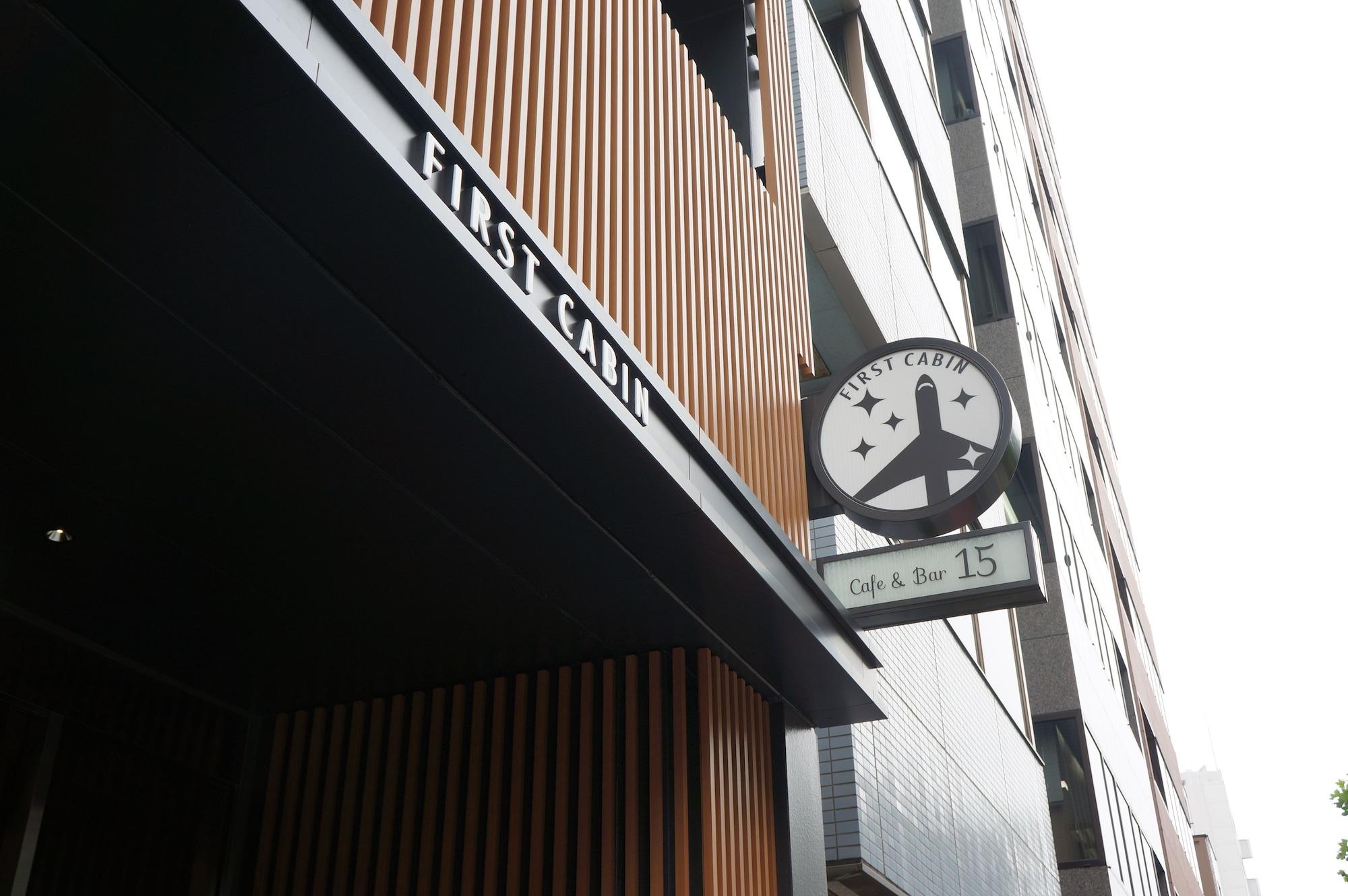 First Cabin Tsukiji, Chūō