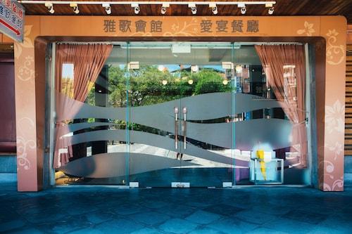 Ya-Go River Lodge, New Taipei City