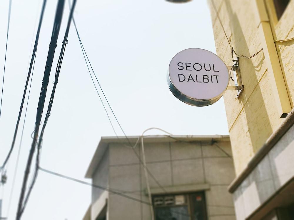 ソウル ダルビット DDP ゲストハウス