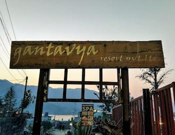 Gantavya Resort - Property Amenity  - #0