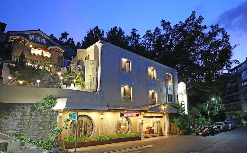フェニックス パビリオン ホット スプリング ホテル (鳳凰閣溫泉飯店)