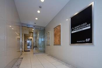SANTIAGO GUESTHOUSE HIROSHIMA – HOSTEL Property Entrance